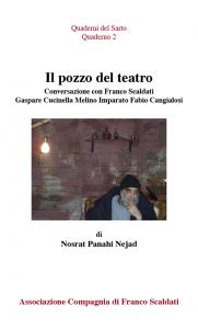 Copertina de Il pozzo del teatro 01